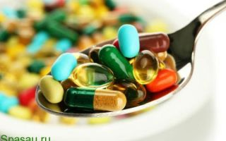 Причины авитаминоза и методы его лечения и профилактики