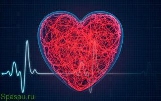 Порок сердца лечение