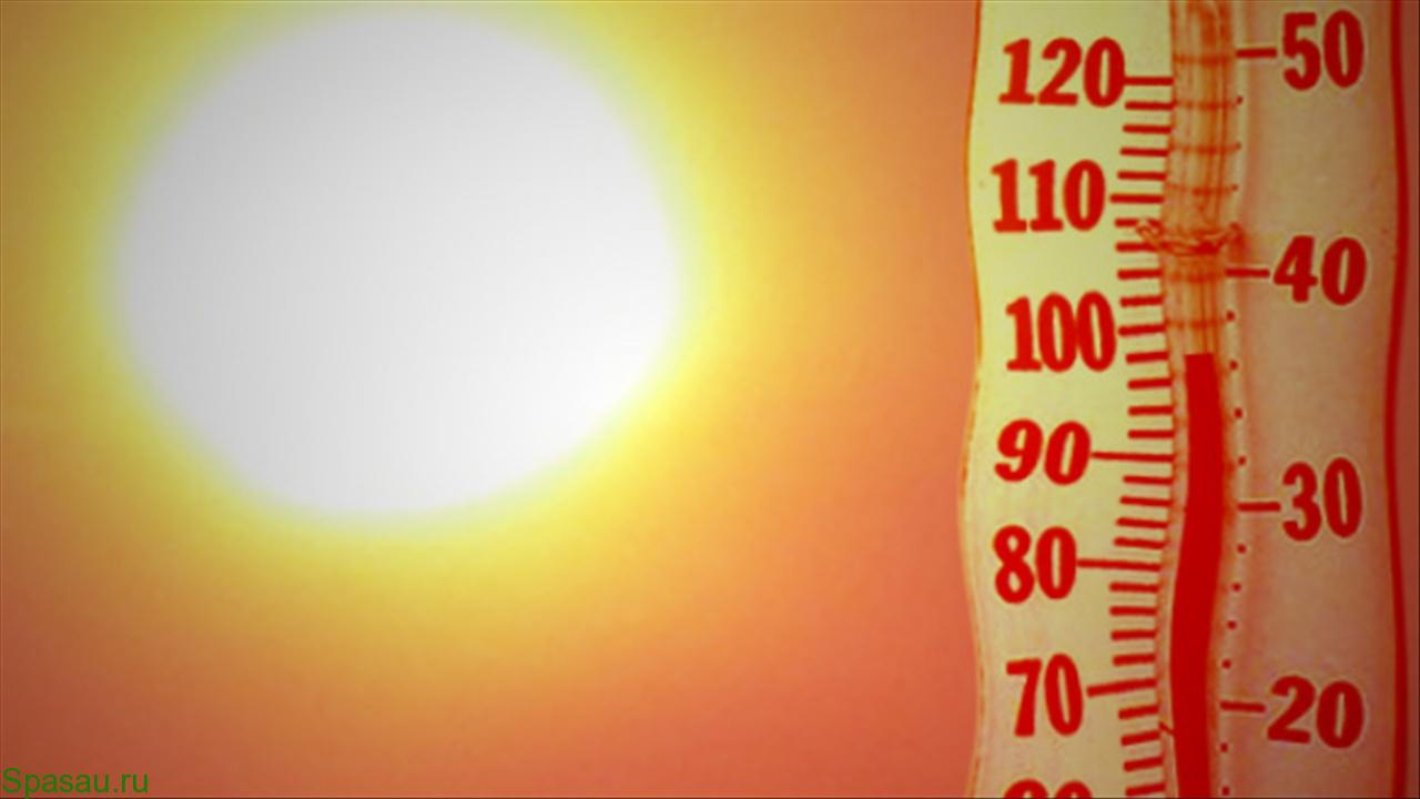 Солнечный ожог лечение